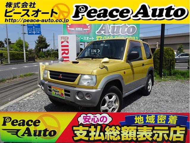 三菱 パジェロミニ V 平成11年 走行27200キロ オートマ エアコン パワステ パワーウィンドウ 4WD ターボ キーレス 現状販売