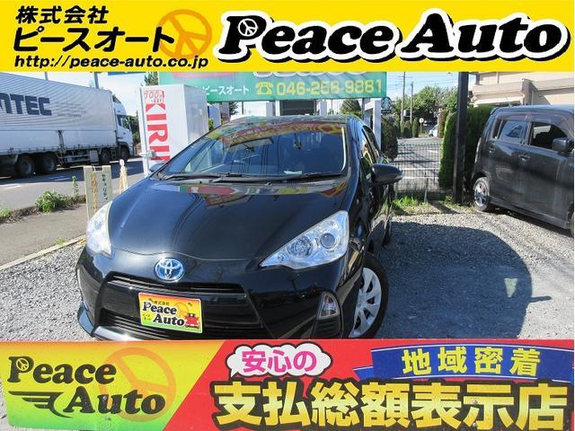 トヨタ S 平成24年式 走行距離36000キロ ナビ バックカメラ ドライブレコーダー Bluetooth アイドリングストップ スマートキープッシュスタート 地デジ 衝突安全ボディ CD/DVD