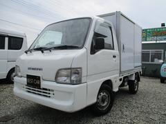 サンバートラック冷凍冷蔵車 A/T −7℃〜35℃ キーレス