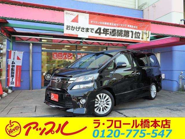 トヨタ 2.4Z Gエディション プレミアムSS リアモニター