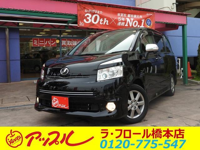 トヨタ ZS 煌II HDDナビ・地デジ・Wパワスラ・ETC