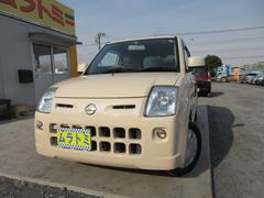 ピノS 5速MT Tチェーン車