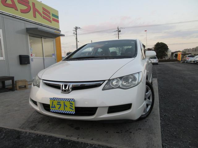 ホンダ 1.8G DVDナビ CD Tチェーン車