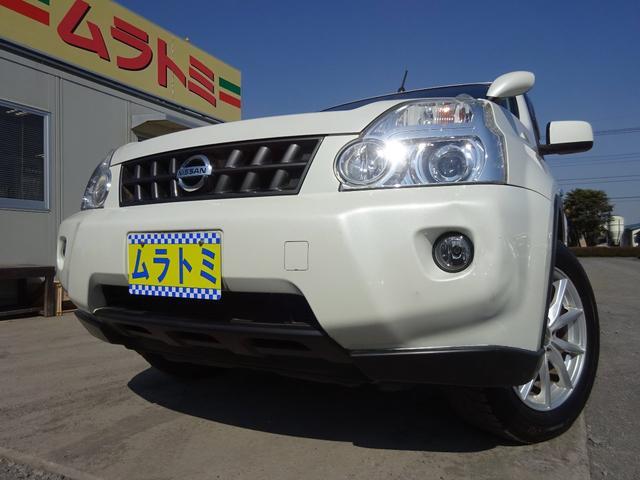 日産 20Xt 4WD SDナビ Bluetooth 地デジTV バックカメラ クルコン ETC シートヒーター タイミングチェーン HIDオートライト フォグイエローバルブ 社外17インチアルミホイール ABS