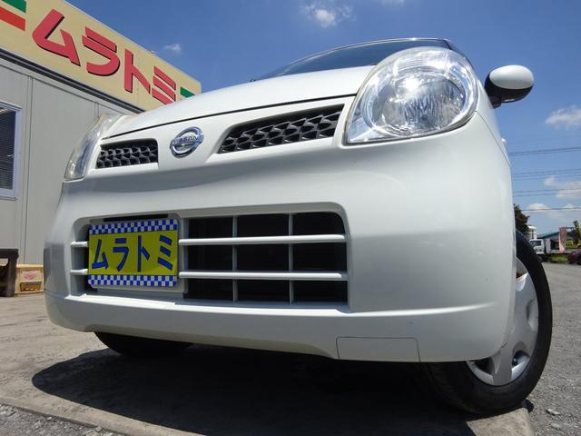日産 E CD インテリキー ベンチシート タイミングチェーン ETC ヘッドライトレベライザー 電格ミラー オートエアコン ABS プライバシーガラス サイドドアバイザー 13インチホイール
