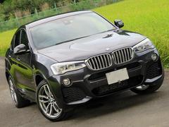BMW X4xDrive 28i Mスポーツ 純正ナビ 革シート LED