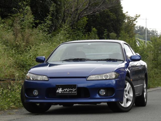 日産 スペックS 5速MT スペックS 社外マフラー タワーバー プラグコード とにかく内外装綺麗 ノーマル車 ベース車に・・・
