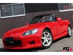S2000ベースグレード HKSマフラー Moduloリアウィング