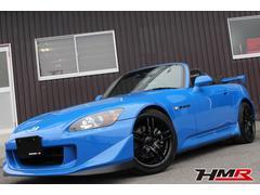 S2000タイプS エナペタル車高調 プロドライブ17AW レカロ