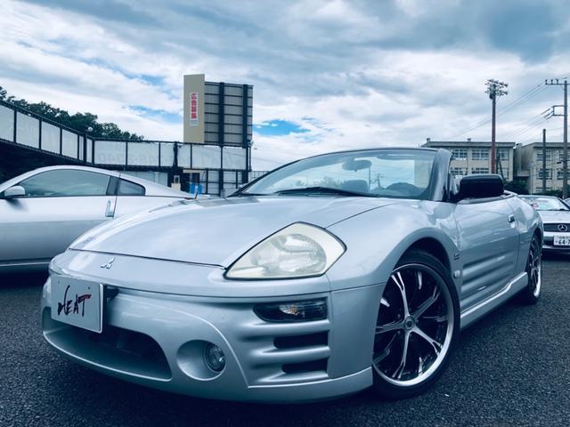 三菱 GTS