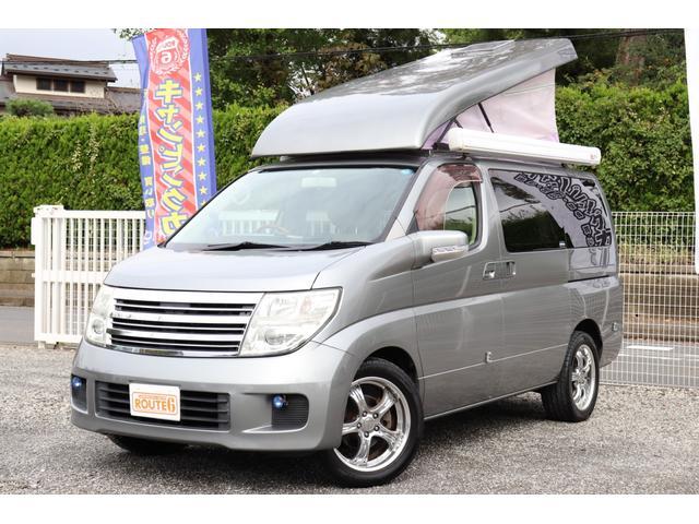 日産 キャンピング ドリームスター ポップアップ 4WD
