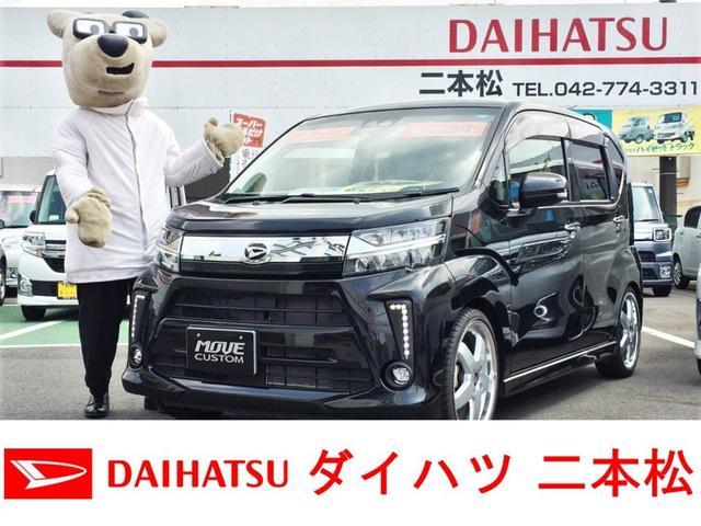 カスタム RS ハイパーSAIII 禁煙車 ローダウン(1枚目)