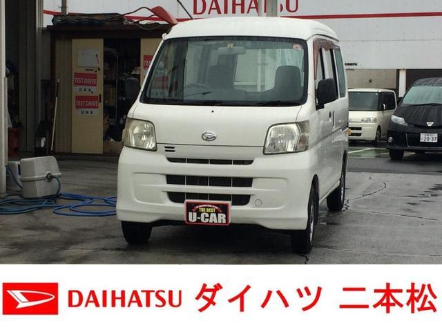 「ダイハツ」「ハイゼットカーゴ」「軽自動車」「神奈川県」の中古車