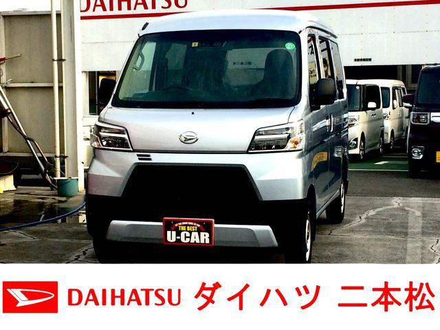 ダイハツ DX SAIII 届け出済み未使用車 スマートアシストIII アイドリングストップ LEDヘッドライト