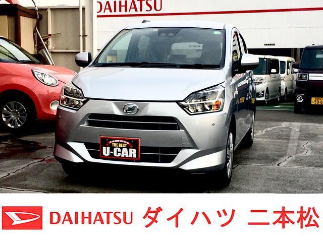 ダイハツ X リミテッドSAIII 届け出済み未使用車 バックカメラ スマートアシストIII コーナーセンサー