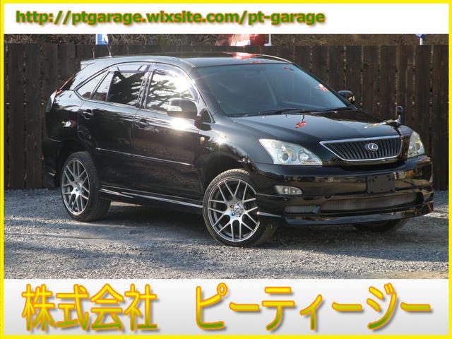 トヨタ 300G プレミアムLパッケージ 色替え 20AW 社外ナビ