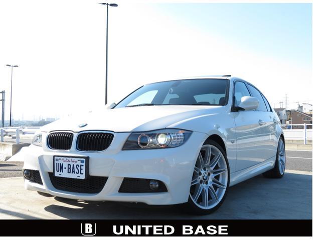 BMW 3シリーズ 320i Mスポーツパッケージ 直噴EG 地...