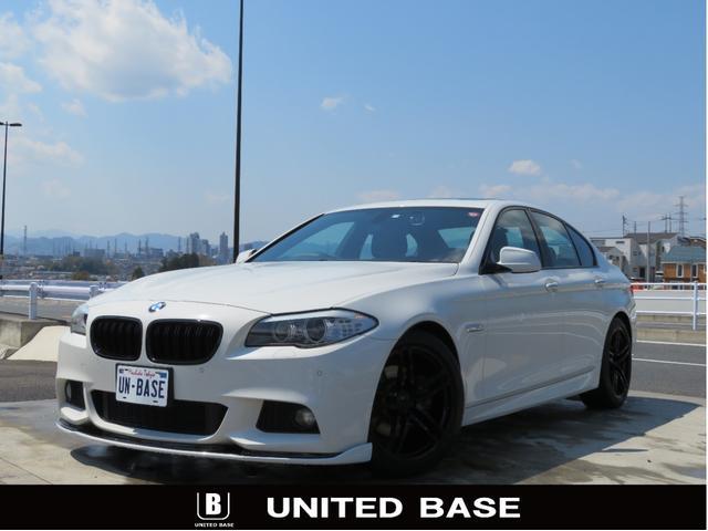 BMW 5シリーズ 528i Mスポーツパッケージ 禁煙車 サンルーフ ブラック本革シート&シートヒーター パドルシフト Bluetooth 地デジ 新品フロントスポイラー 新品トランクスポイラー 新品ディフューザー 新品4本マフラー 新品ダウンサス