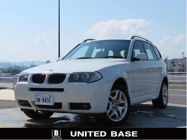 X3(BMW) 2.5i Mスポーツパッケージ 中古車画像