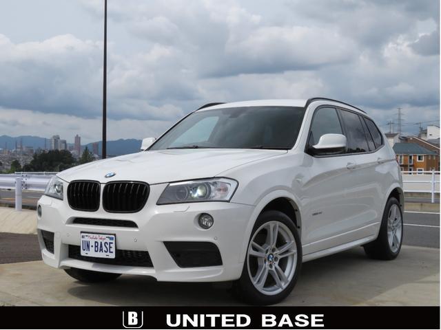 BMW X3 xDrive 20d Mスポーツ ブラウン本革シート ヘディングディスプレイ! 純正オプション19インチAW 電動パワーゲート Bluetooth フルセグ地 純正ウッドパネル シートヒーター パワーシート アラウンドビューモニター