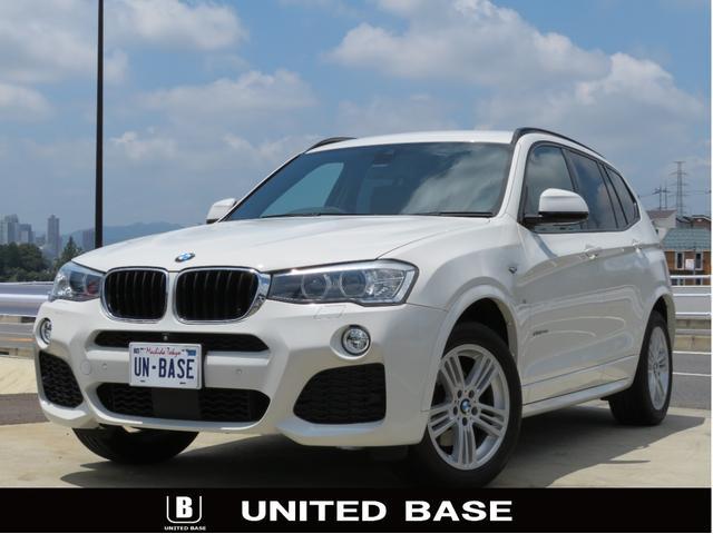 BMW X3 xDrive 20d Mスポーツ 1オーナー禁煙車 本革シート ACC(アクティブクルーズコントロール)パワーバックドア インテリジェントセーフティー フロントカメラ バックカメラ アラウンドビューモニター 専用18インチAW