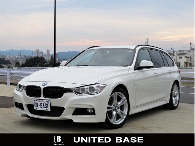 BMW 3シリーズ 320d Mスポーツ ディーラー下取車両 クルーズコントロール Bluetooth電動トランク 衝突軽減ブレーキ 車線逸脱警告システム 純正パドルシフト 専用フルエアロ 専用18インチAW ミラーETC 純正バイキセノン