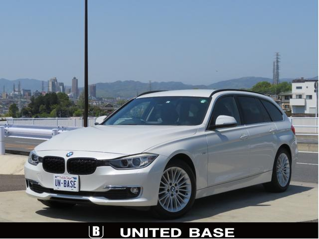 BMW 3シリーズ 320dブルーパフォーマンス ツーリングラグジュアリ 1オーナー 禁煙車 パールホワイト 電動オープン 地デジ 黒革 電動シート バックカメラ Bluetooth ミラーETC スマートキー 専用17インチAW シートヒーター コーナーセンサー