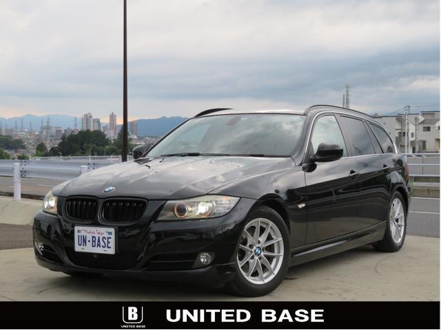 BMW 3シリーズ 320iツーリング ハイラインパッケージ 後期直噴エンジン 黒革 禁煙車 フロントカメラ Rモニター ドライブレコーダー ミュージックサーバー HDDナビ 社外キドニーグリル メモリーパワーシート シートH ETC