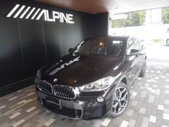 BMW X2xDrive 18d MスポーツX HDDナビ ETC