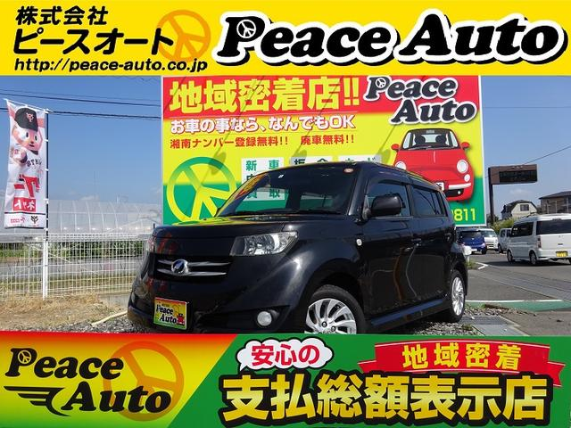 トヨタ Z Xバージョン ATキーレス休息モードHIDナビETC