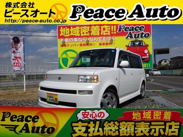 トヨタ Z XバージョンATキーレスベンチシートナビ社外アルミHID