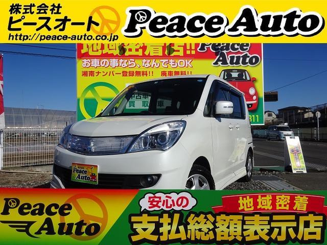 三菱 Sスマキー4WDシートヒーター両側パワスラナビワンセグETC