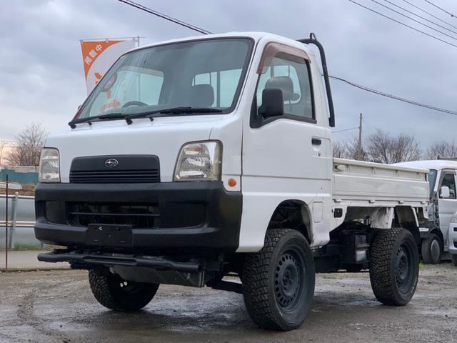 スバル サンバートラック TC-SC 除菌済4WD リフトアップ スーパーチャージャー