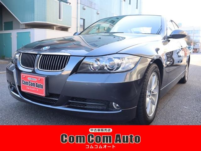 BMW 3シリーズ 323i 革シート 電動シート ETC