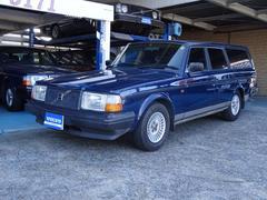 ボルボ240タックワゴン 最終モデル限定車 ABSエアバック付き
