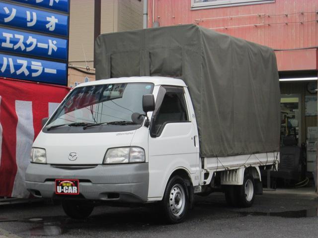マツダ ボンゴトラック ロングワイドローDX パワーウィンドウ