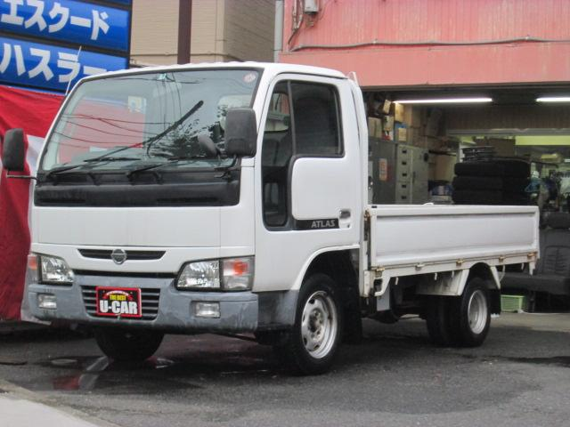 日産 アトラストラック スーパーローDX