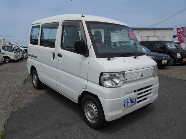 三菱 ミニキャブバン  CNG&ガソリン併用車