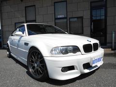 BMWM3 SMGII サンルーフ 車高調 マフラー HDDナビ