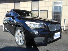BMW X1xDrive 20i Mスポーツ ワンオーナー 禁煙車