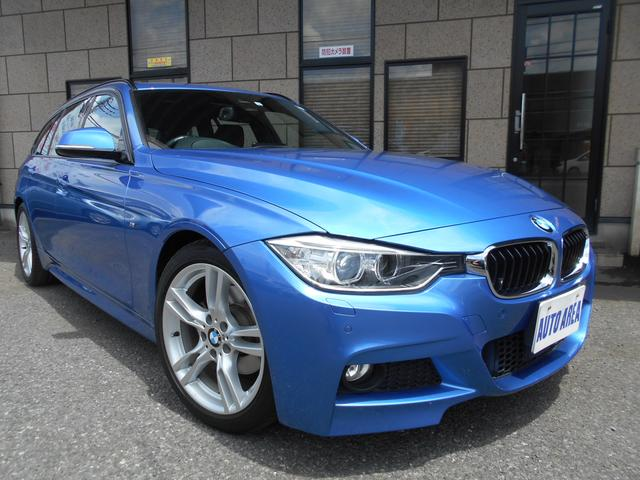BMW 320dツーリング Mスポーツ バックカメラ 電動リヤゲート