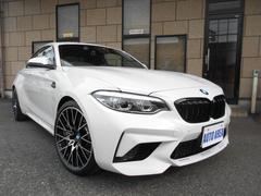 BMW M2コンペティション 本革 ワンオーナー 19インチAW