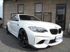 BMW M2M Performanceエアロパーツ装着済 本革 禁煙車