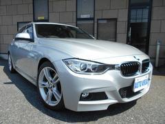 BMW320d Mスポーツ クリーンディーゼル パドルシフト付