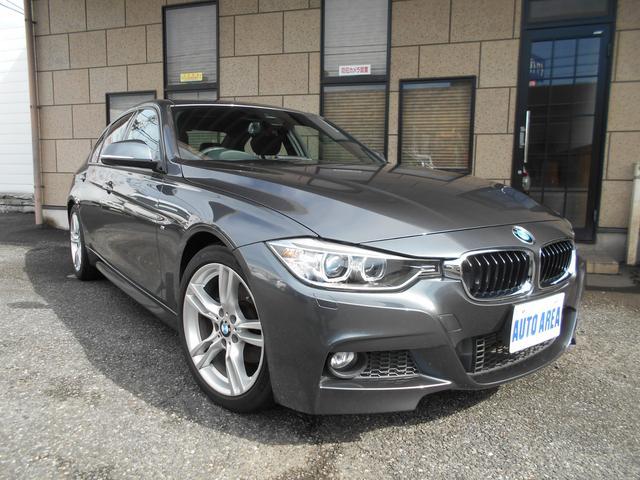 BMW 3シリーズ 320d Mスポーツ インテリジェントセーフティ機能付 デイライト クルコン パドルシフト バックカメラ