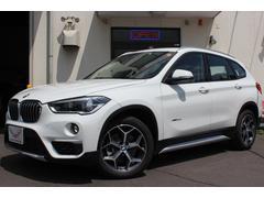 BMW X1xDrive 20i 4WD ハーフレザー