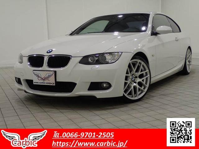 BMW 320i Mスポーツ 左ハンドル マニュアル車