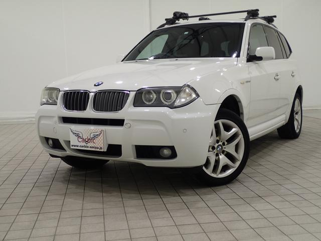 BMW X3 2.5siMスポーツ レザーシート HID 18AW