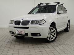 BMW X32.5siMスポーツ レザーシート HID 18AW