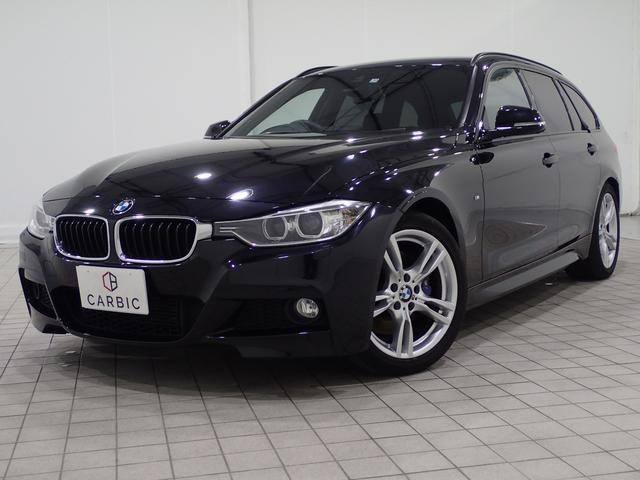 BMW 320dツーリング Mスポーツ ナビ クルコン コンフォート